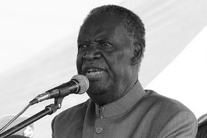 СМИ сообщили о смерти президента Замбии