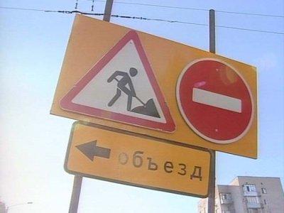 Из-за масштабного ремонта ливневки улицу Соболева хотят на пару дней перекрыть