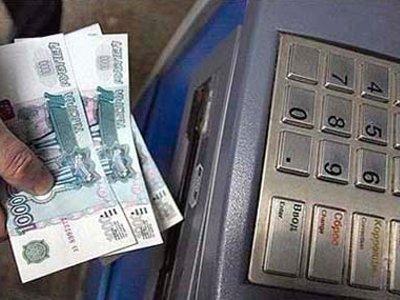 Владимирец украл с банковской карты смолянки свыше 240 тысяч рублей