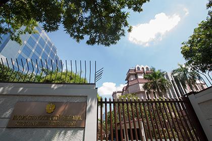 Индонезия с января отменит визы для россиян