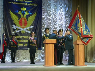 Смоленскому управлению УФСИН вручили знамя