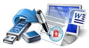Процедура получения электронной цифровой подписи