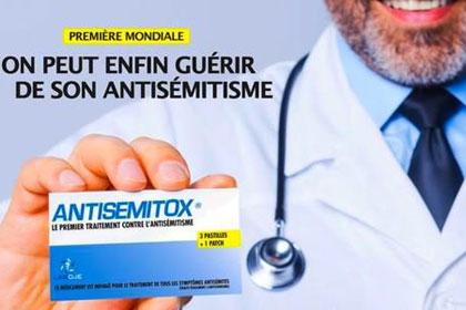 Во Франции начали продавать таблетки от антисемитизма