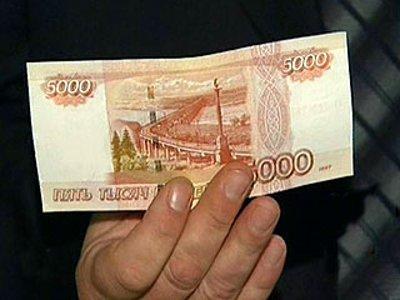 Попытка обменять найденную купюру в банке вылилась в дело о сбыте фальшивок