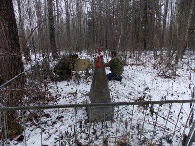 В национальном парке нашли захоронение расстрелянных фашистами мирных жителей