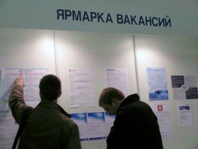 Смоленская область заняла второе место в ЦФО по уровню безработицы