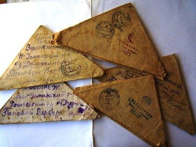 Мэрия попросила у смолян письма воевавших родственников