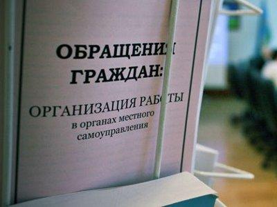 Шестерых дорогобужских чиновников оштрафовали за волокиту с обращениями граждан