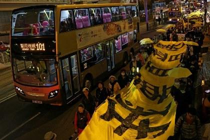 В Гонконге задержаны 37 демонстрантов