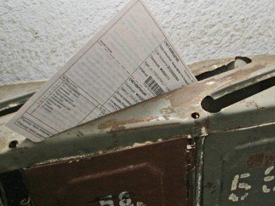 Ярцевская жилконтора незаконно повысила квартплату