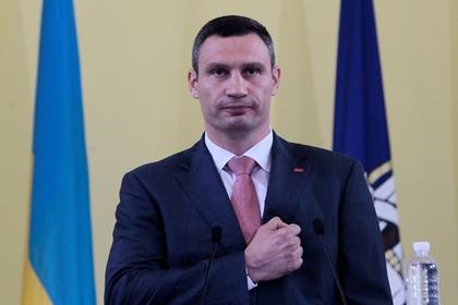 Виталий Кличко получит премию за достижения в политике