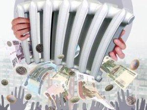 Среди добросовестных плательщиков за тепло разыграют призы