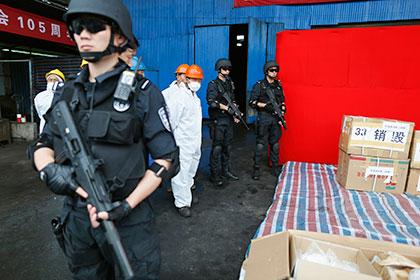 В Китае за наркоманию уволили более 40 чиновников
