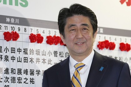 Партия японского премьера победила на парламентских выборах