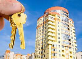 Варианты покупки квартиры ниже рыночной цены
