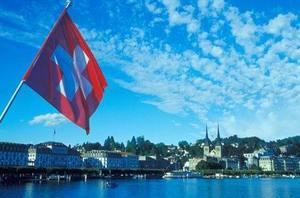 Регистрация фирмы в Швейцарии