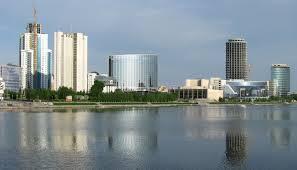 Официальный портал Екатеринбурга, как решение для постоянного получения информации о своем городе