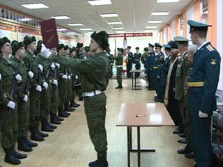 В Смоленске приняли присягу новобранцы осеннего призыва