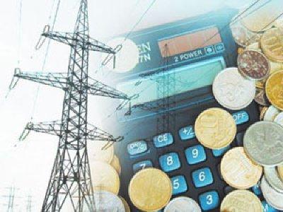 «АтомЭнергоСбыт» предложил перейти на прямые расчеты из-за долгов «Жилищника»
