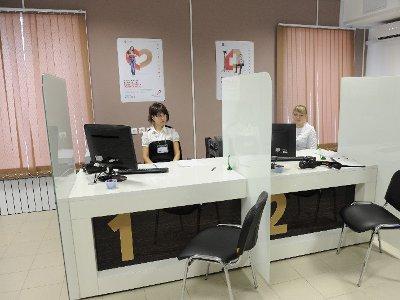 В регионе открылся седьмой многофункциональный центр