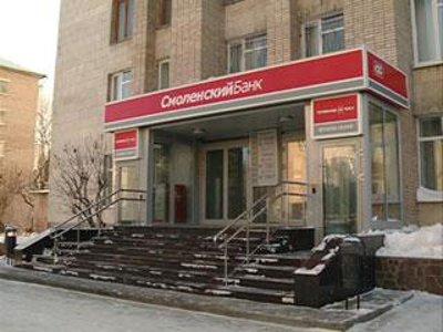 Смоленский банк возместит кредиторам менее десятой части своих долгов