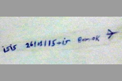 В туалете аэропорта Мумбаи обнаружили надпись с угрозой теракта