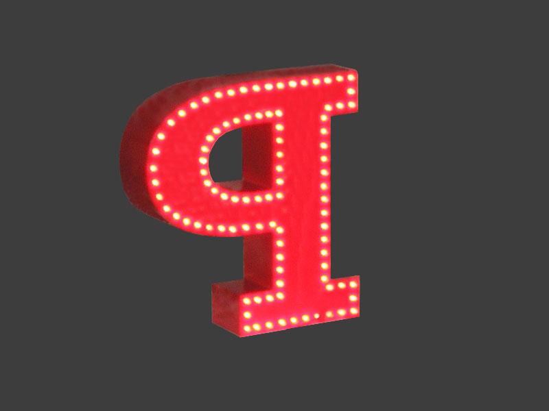 Световые буквы в наружной рекламе в компании «Первая Рекламная»