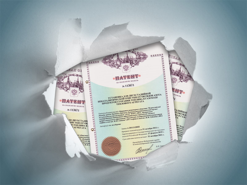 Профессиональная помощь в получении патента — Юридическая компания «URVISTA»