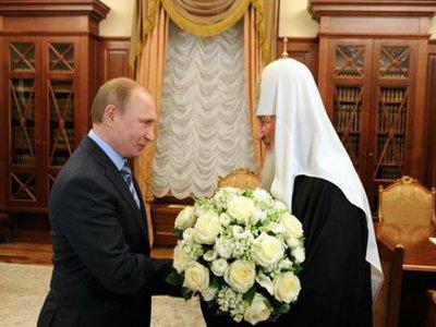Путин подарил патриарху литографию с видами Смоленска