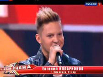 Смолянин прошел кастинг для участия в музыкальном телепроекте «Главная сцена»
