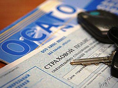 ОНФ: смоленским автомобилистам страховщики навязывали допуслуги к ОСАГО