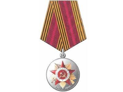Более 20 тысяч ветеранов наградят медалями в честь юбилея Победы