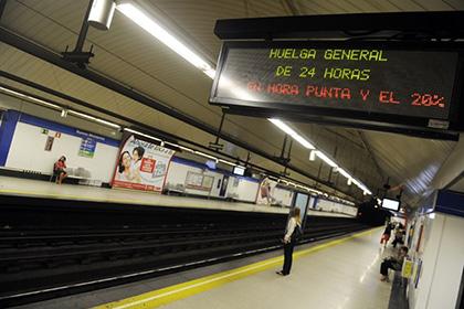Сотрудникам мадридского метро предписали следить за геями и бродягами