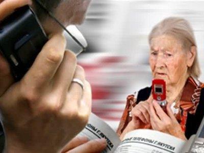 Зэка, по телефону раскрутившего старушку на деньги, нашли четыре месяца спустя