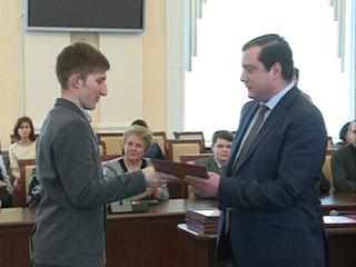 В Смоленске наградили талантливую молодежь