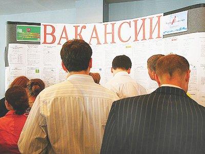 Смоленщина стала лидером ЦФО по уровню безработицы