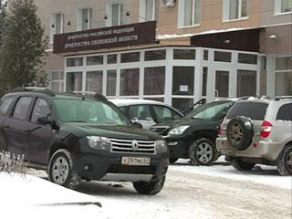 Смоленских чиновников оштрафовали за плохую реакцию