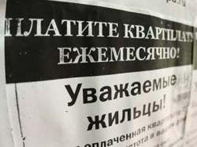 Первый канал осветил кардымовский опыт взыскания долгов за «коммуналку»