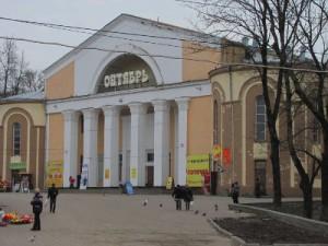 Кинотеатр «Октябрь» упал в цене