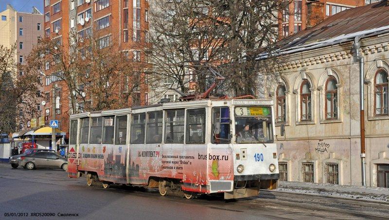 В Смоленске отремонтируют улицы Николаева, Тенишевой и проспект Гагарина