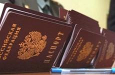 Начальник межрайонного отдела УФМС России подозревается в получении взятки
