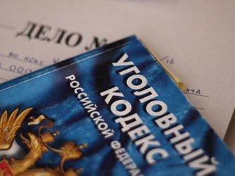 Смоленскую компанию мошенник «нагрел» на 13,8 млн. рублей