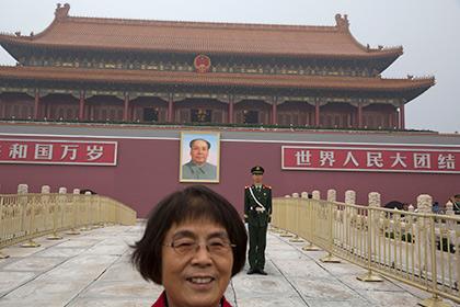 В Китае подвели итоги опроса об имидже страны в мире