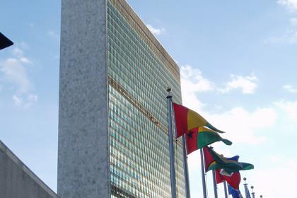 В ООН выразили надежду на продолжение переговоров о статусе Палестины