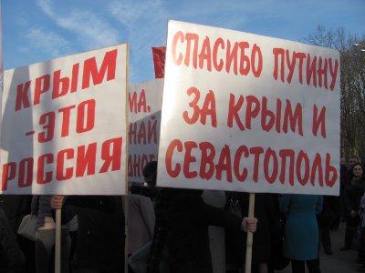 Смоленск присоединился к всероссийским митингам в честь Крыма