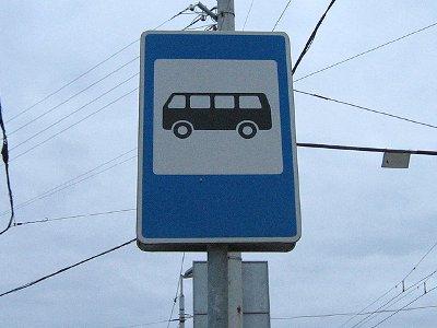 Остановки городского транспорта уберут подальше от ТРЦ «Макси»