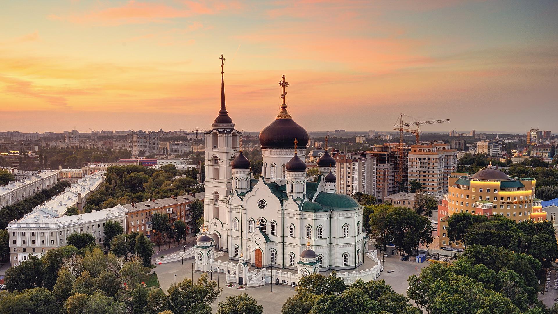 Кратко о Воронеже