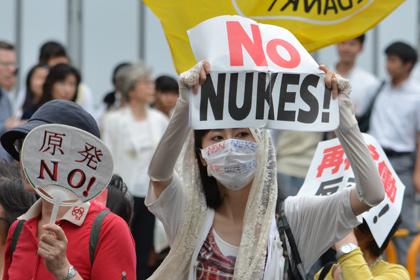 В Японии после Фукусимы впервые разрешили возобновить работу АЭС