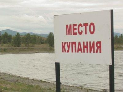 В купальный сезон жители региона смогут отдохнуть на 46 пляжах