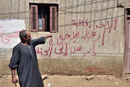 В Египте 69 исламистов приговорили к пожизненному заключению